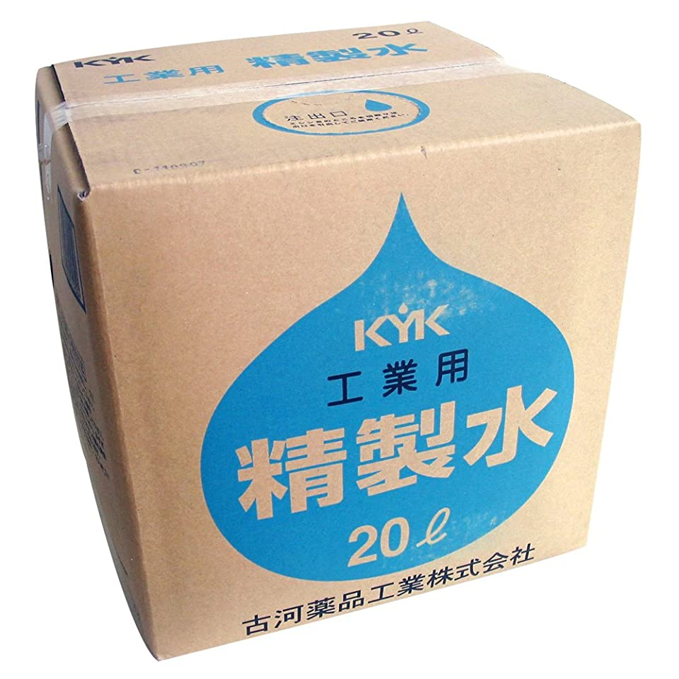 抽象化橋マイクロ古河薬品工業(KYK) 精製水 20L