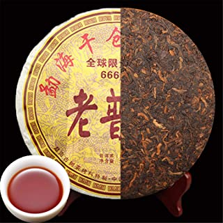 Chinese pu-erh tea 357g (0.787LB) プーアル茶こうちゃ紅茶中国茶飲料茶葉お茶 grams Yunnan Pu'er tea healthy Green Food Yunnan tea Black Puer tea...
