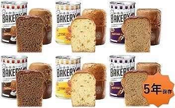 新食缶ベーカリー 缶入りソフトパン 備蓄食 長期保存5年間 しっとりやわらかな食感 6缶セット コーヒー・オレンジ・黒糖 各2缶