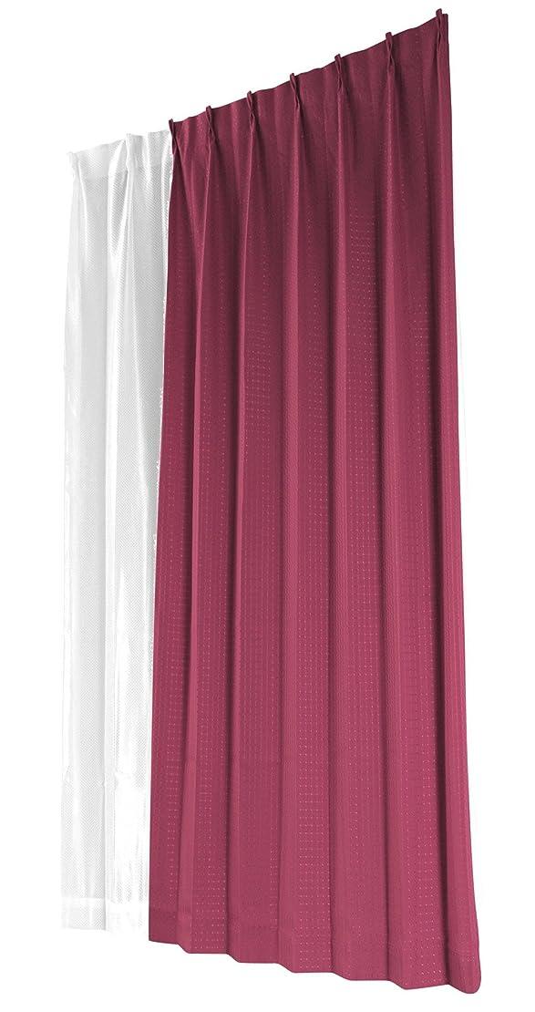 ユニベール ドレープ&レースカーテンセット ファースト レッド 幅100×丈135cm 4枚組