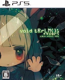void tRrLM(); ++ver; //ボイド・テラリウム・プラス - PS5