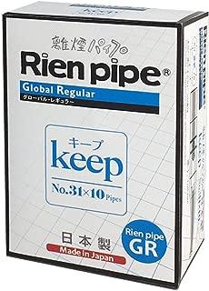 キープパイプGR[レギュラータイプ] (離煙パイプGR No.31パイプのみの10本入り)