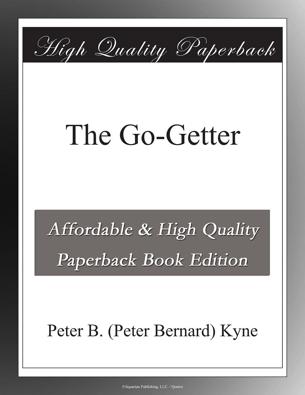 電圧ヘリコプター発疹The Go-Getter
