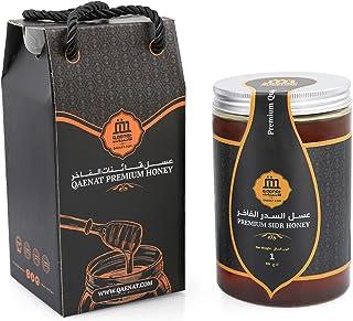 Premium Sidr Honey, 100% Pure Raw Natural (1 KG)