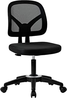 tianxiangjjeu Silla de oficina ajustable sin brazos, silla de malla para computadora en casa, oficina, escritorio, color negro