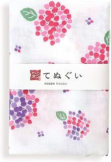 彩(irodori) ガーゼ手ぬぐい 白地 アジサイ パープル 紫 日本製 てぬぐい 二重袷 二重ガーゼ ほつれ防止加工 約35×88cm