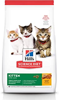 Hill's Science Diet Kitten Healthy Development Chicken Recipe Dry Cat Food, 10 Pack, 10 kg