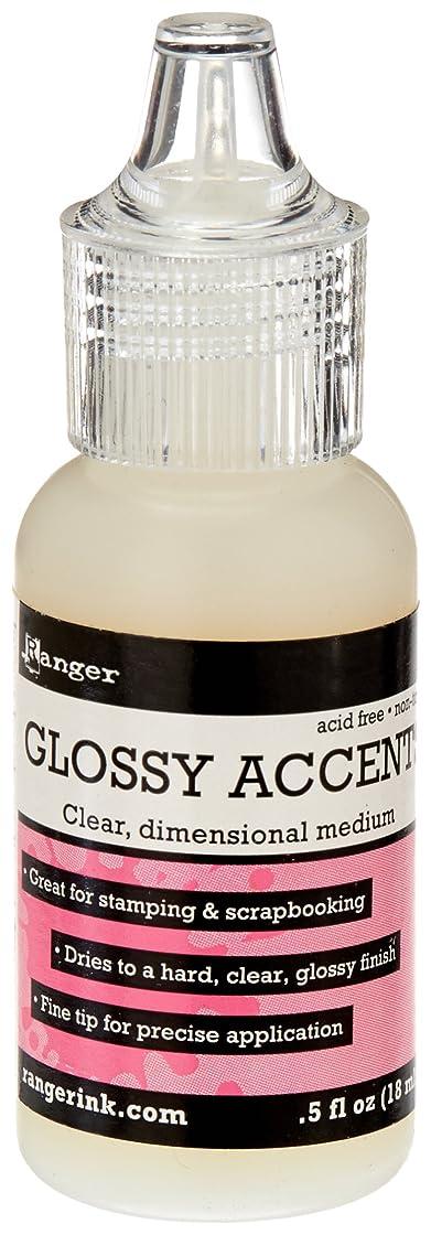 ジェーンオースティン不利グッゲンハイム美術館Inkssentials Mini Glossy Accents .5fl oz- (並行輸入品)