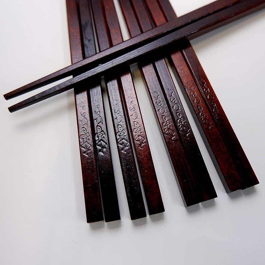 深く信じる地域木曽ひのき箸 5膳セット 漆塗り 木曽ヒノキ 箸