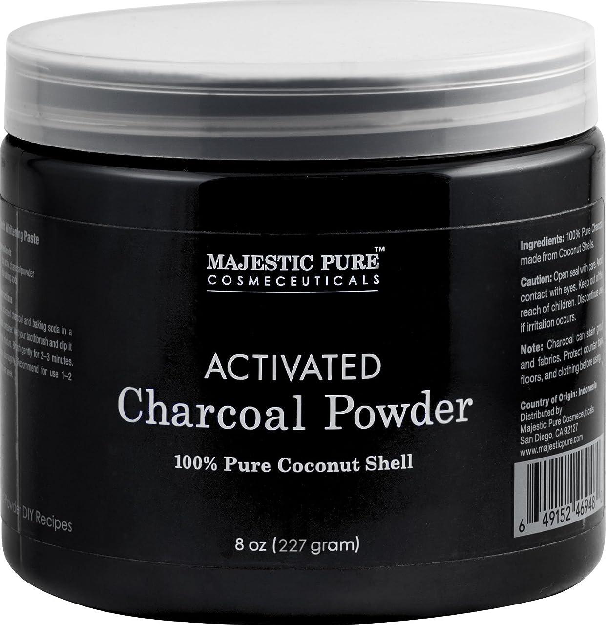 優先権観点イルActivated Charcoal Powder 100% coconut shell 8oz, 227mg