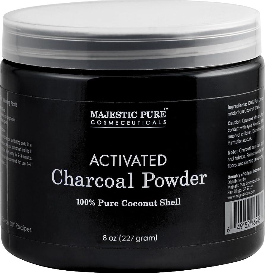 親愛な水曜日化学者Activated Charcoal Powder 100% coconut shell 8oz, 227mg