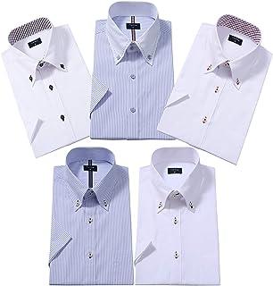 ワイシャツ半袖 メンズ ビジネス夏の5枚 セット好きなセットが選べる