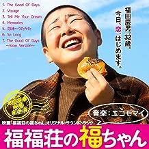 Fuku-chan Of Fukufuku Flats Soundtrack