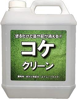 コケクリーン 4kg ポリ容器入り 苔・藻・カビ発生抑制剤