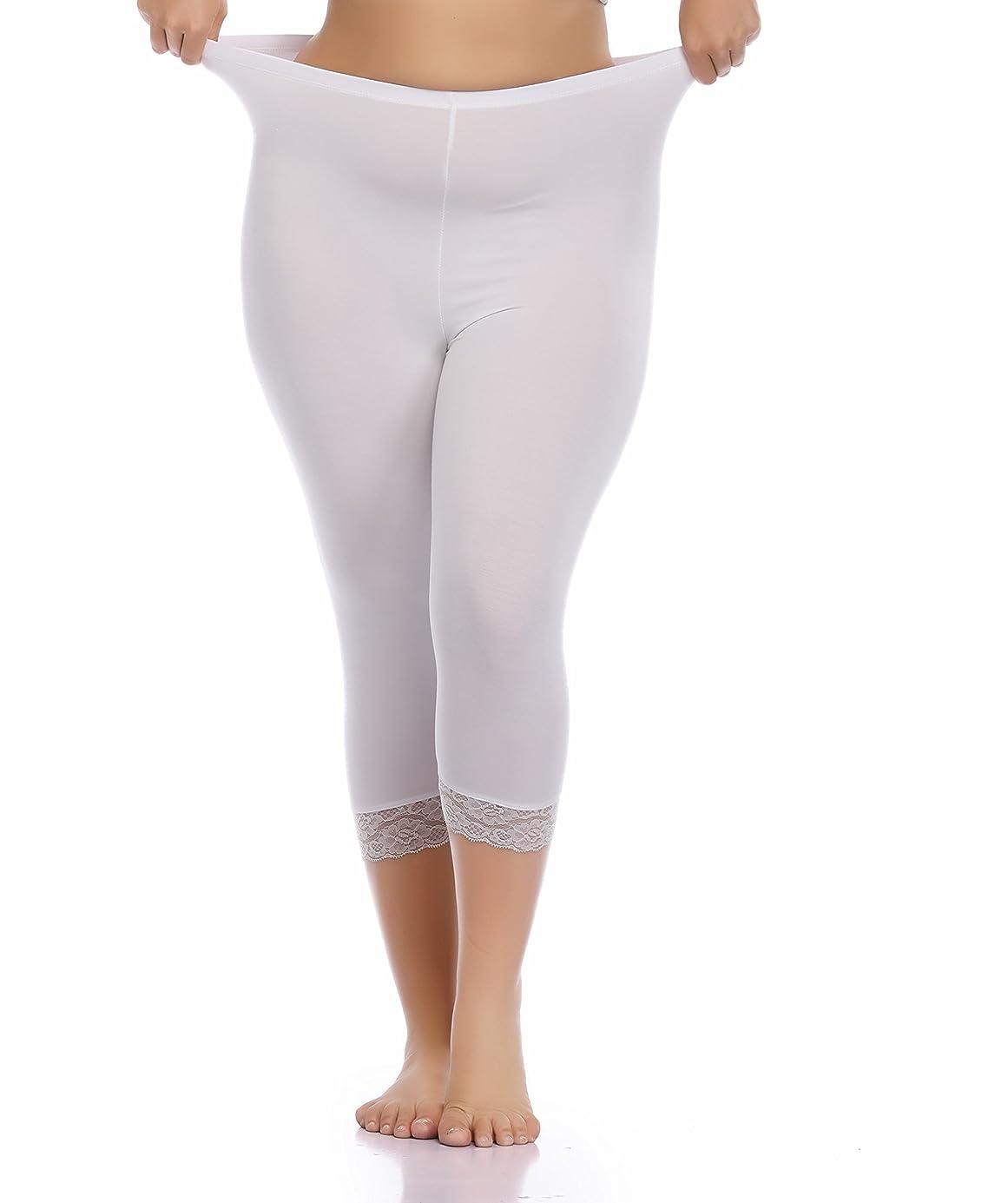 Women's Plus Size Lace Trim Soft Modal Cotton Leggings Workout Tights Pants Cropped Length fmhiem8163