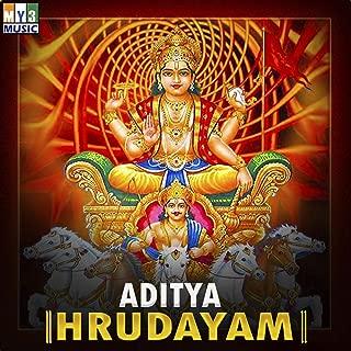 Adhithya Stotram, Pt. 2