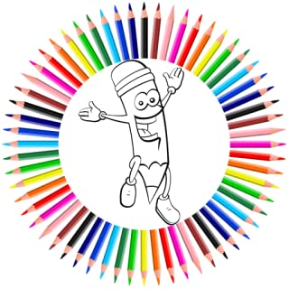 Just Color Coloring Book for Kids Boys Girls Adults