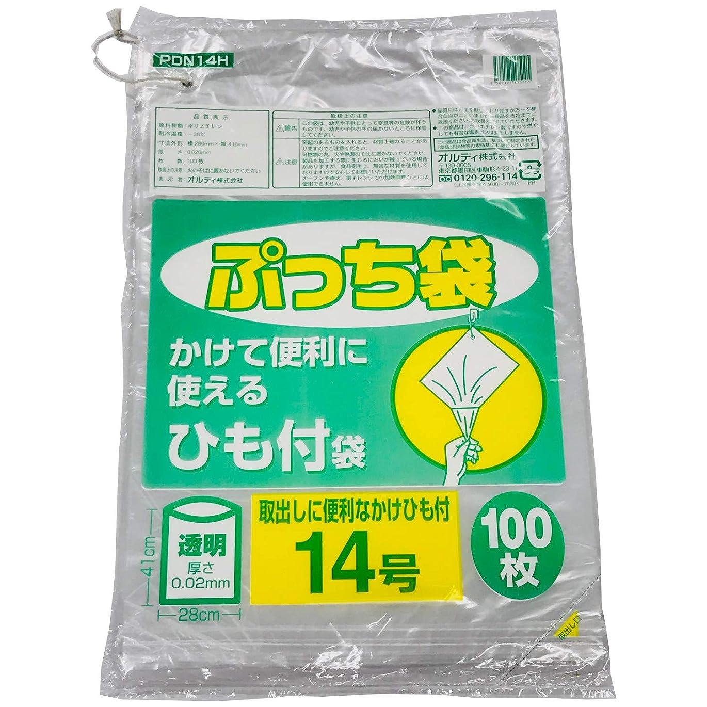 オリエントアミューズメントバイナリオルディ ぷっち袋ひも付 14号 0.02mm 透明100P