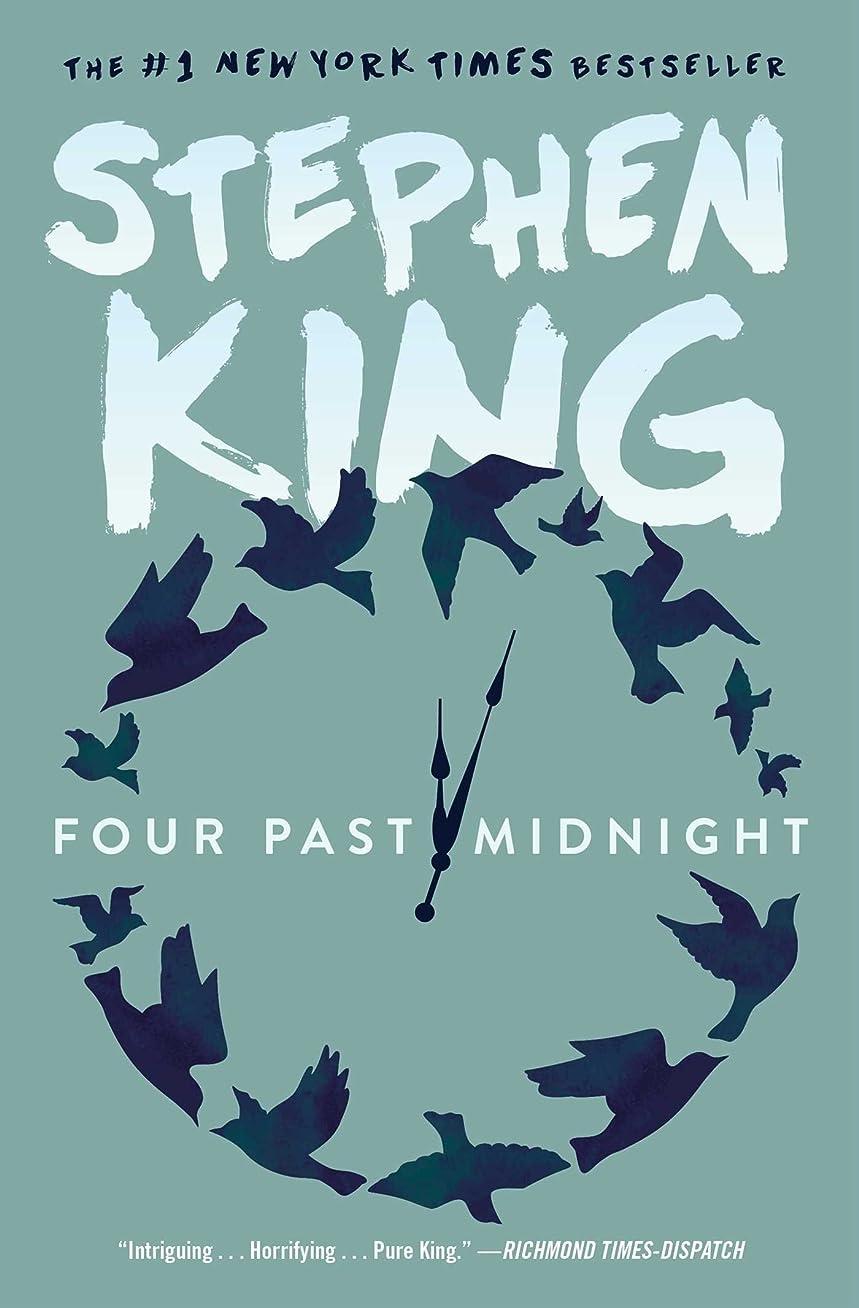 センチメートルくるくる防腐剤Four Past Midnight (English Edition)