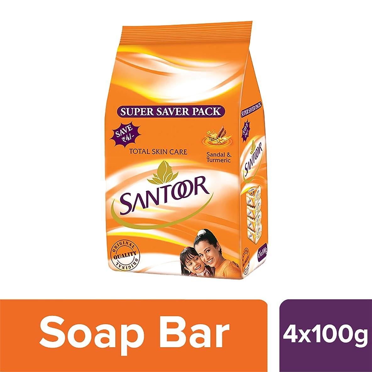 信頼性正気中級Santoor Sandal and Turmeric Soap Super Saver Pack, 100g (Pack of 4)