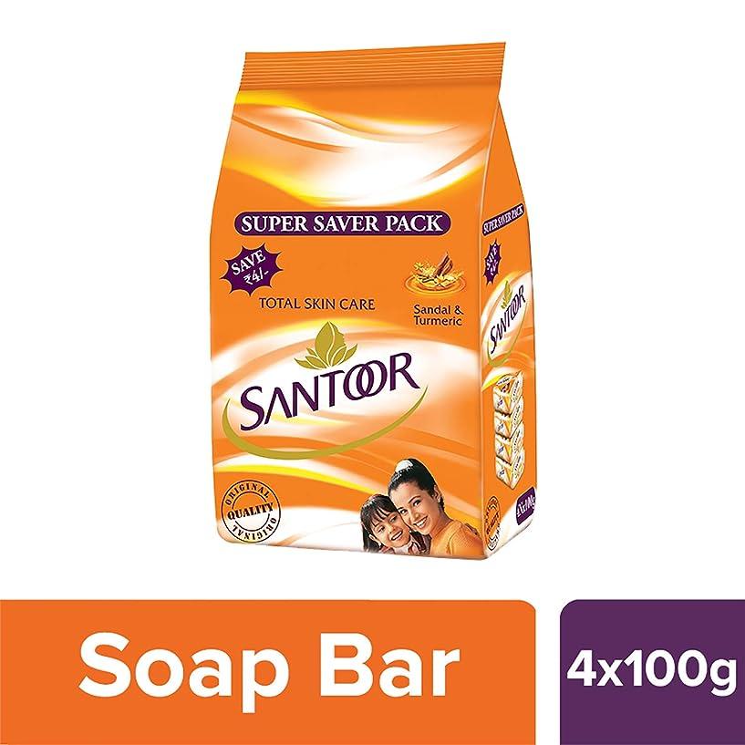 公式道徳ワインSantoor Sandal and Turmeric Soap Super Saver Pack, 100g (Pack of 4)