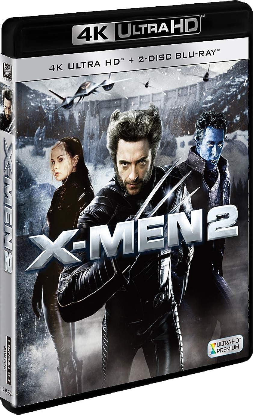 きれいにインセンティブ誓約X-MEN2 (3枚組)[4K ULTRA HD + Blu-ray]