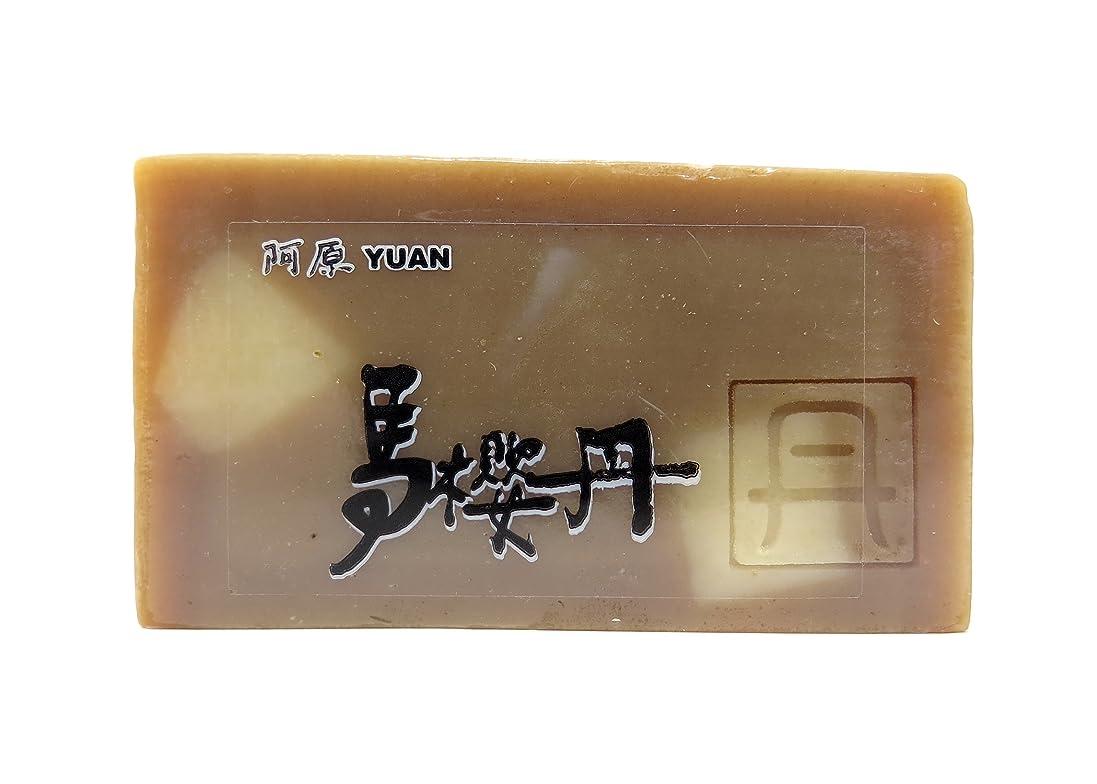 超音速評価可能古風なユアン(YUAN) ランタナソープ 固形 100g (阿原 ユアンソープ)