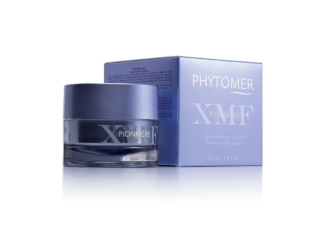 聡明正当化する周術期フィトメール XMFクリーム