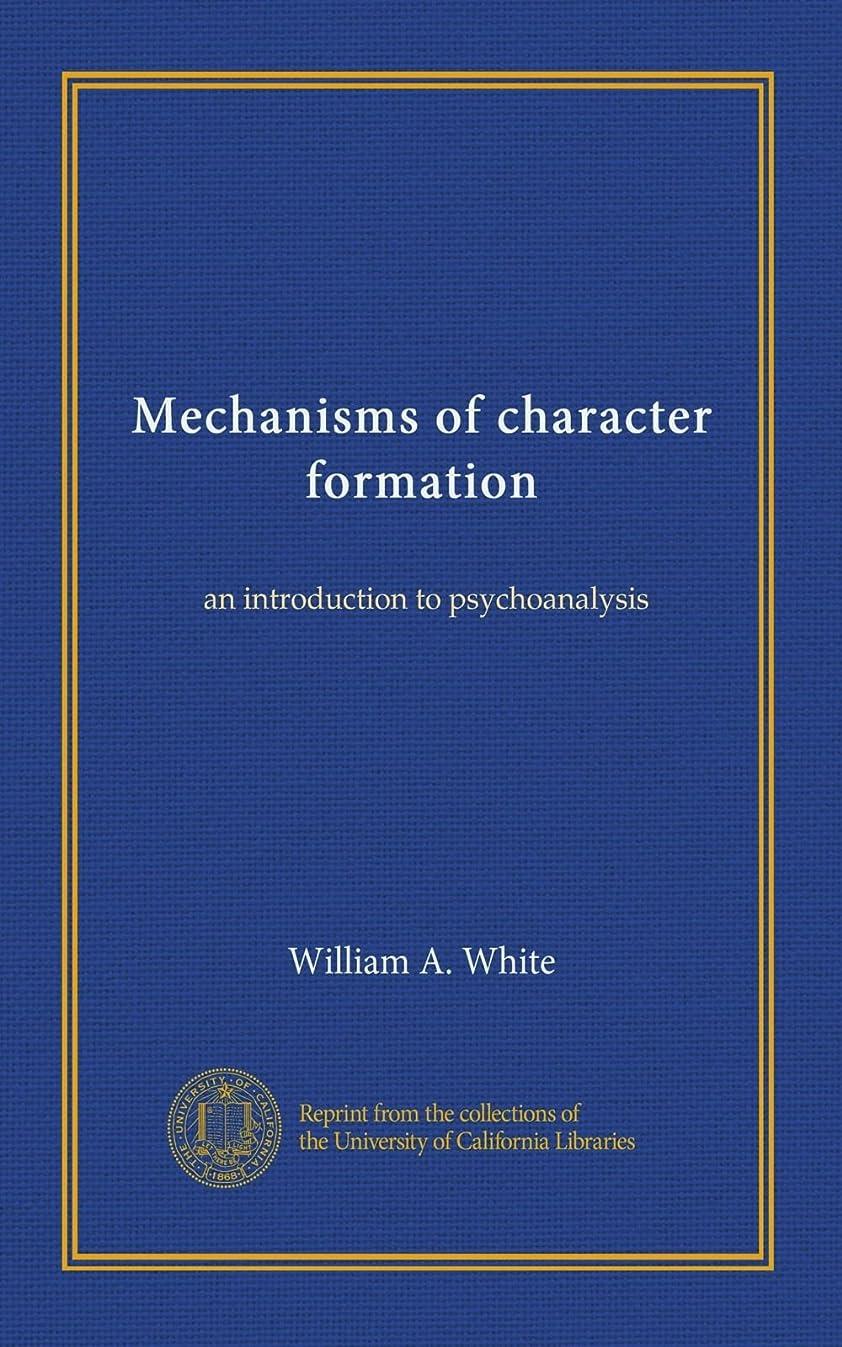兵器庫判決空虚Mechanisms of character formation: an introduction to psychoanalysis