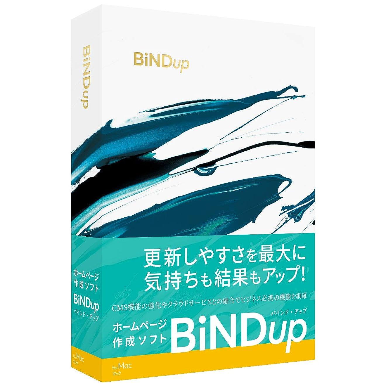 上下する手配するスカープBiNDup Mac 通常版 DSP-09501