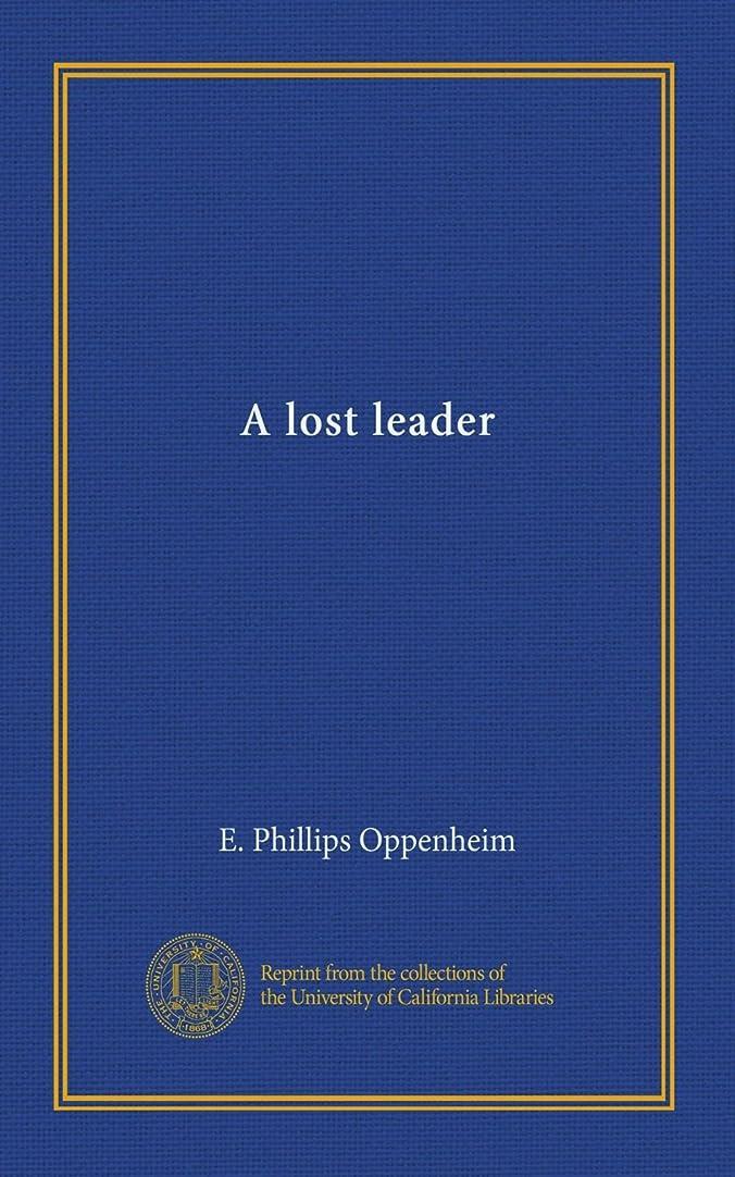 通知するトランペット診療所A lost leader