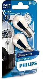 PHILIPS(フィリップス)  ウインカー 白熱球 バルブ S25(PY21W) アンバー  12V 21W シルバーヴィジョン SilverVision 輸入車対応 2個入り 12496SVB2