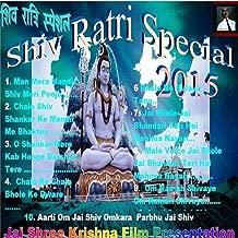 shiv shankar mantra mp3