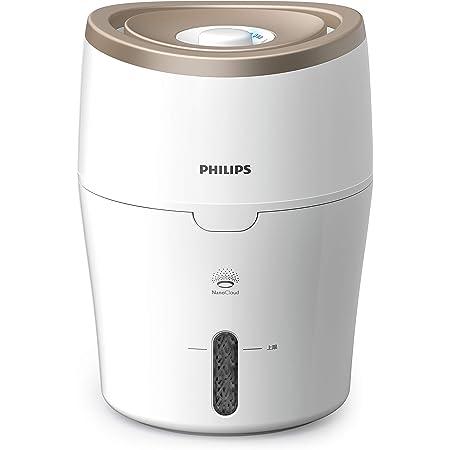 PHILIPS HU4814//10 Luftbefeuchter bis 40 m³ Leiser Nachtmodus Schwarz//Silber NEU