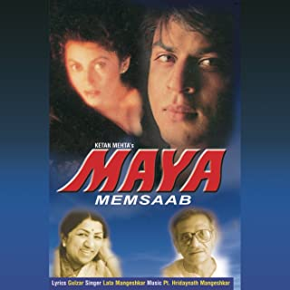 Best maya memsaab mp3 songs Reviews