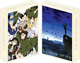 Sound of the Sky / Sora no Woto: Complete Collection