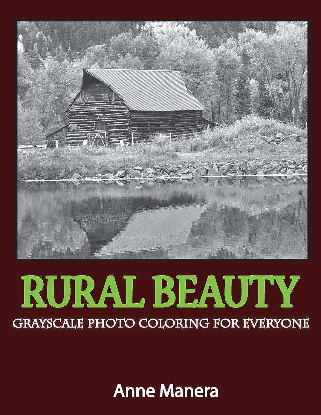 娯楽パシフィック死にかけているRural Beauty Grayscale Photo Coloring Book for Everyone