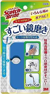 3M お風呂掃除 水あかクリーナー すごい鏡磨き スコッチブライト MC-02+R A
