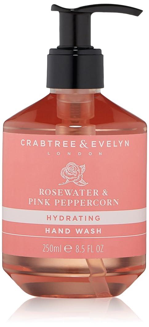 斧咽頭酔うクラブツリー&イヴリン Rosewater & Pink Peppercorn Hydrating Hand Wash 250ml/8.5oz並行輸入品