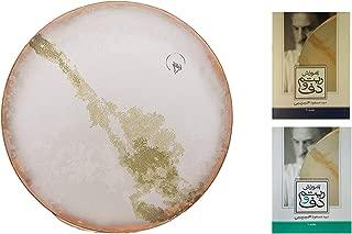Persian Daf-Erbane-Frame drum-Elite Habibi with a free soft bag