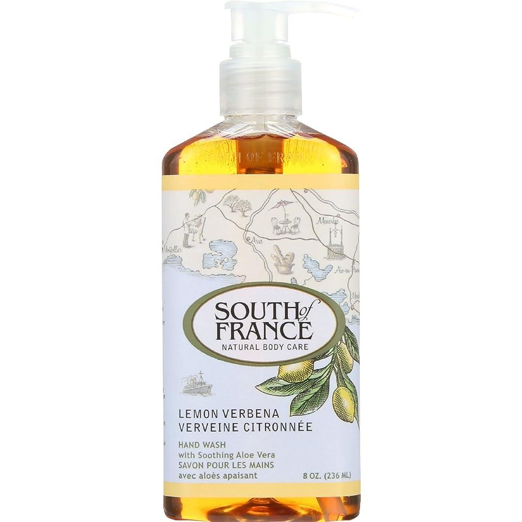 織機農学報告書South of France - 手の洗浄レモンVerbena - 8ポンド