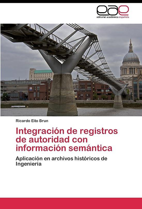 コンソール免除する振り返るIntegracion de Registros de Autoridad Con Informacion Semantica