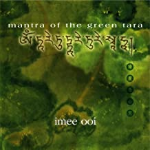 Mantra of the Green Tara
