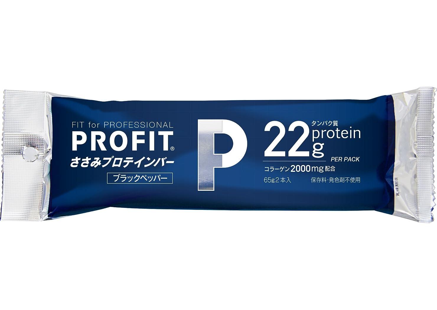 スチュワード遺跡侵入する丸善 PROFIT SaSami (プロフィット) ささみプロテインバー ブラックペッパー 1箱(20袋入り)(40本入り)[ヘルスケア&ダイエット用商品]