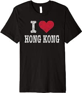 Best i love hk t shirt Reviews