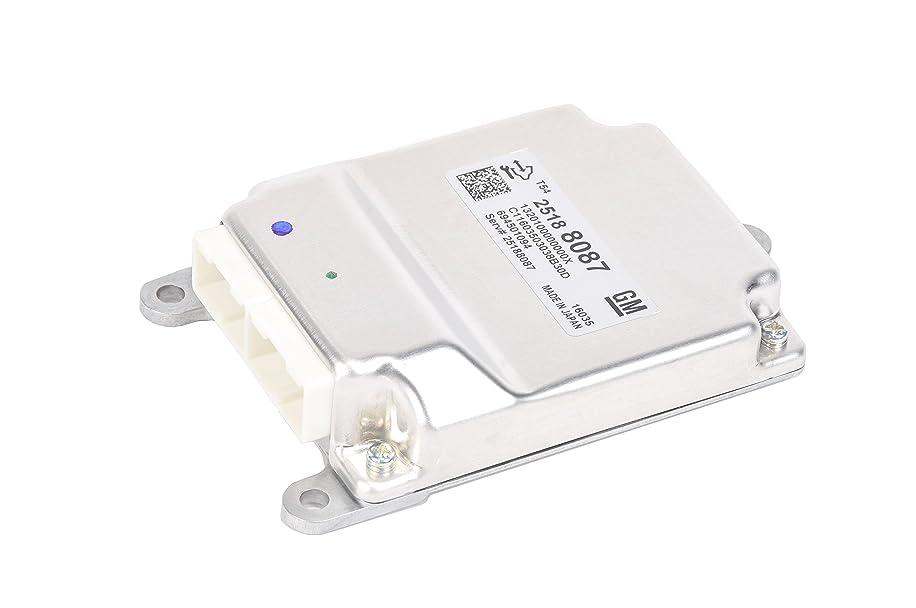 ACDelco 25188087 GM Original Equipment Transmission Control Module