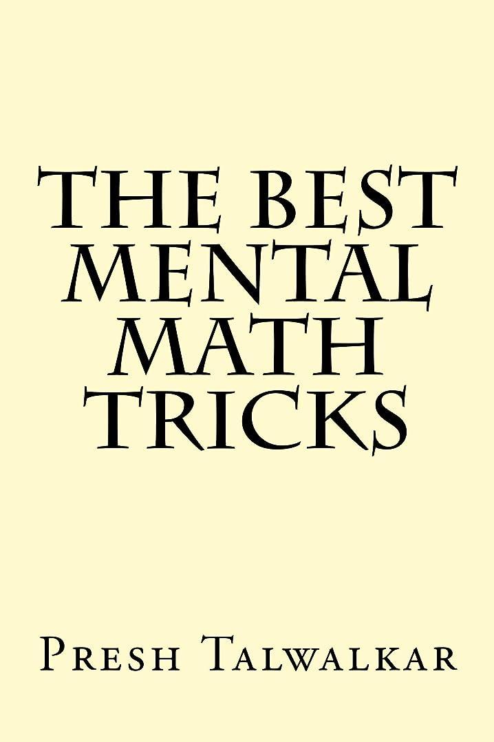 に対処するスイ兵隊The Best Mental Math Tricks (English Edition)