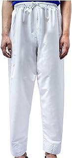 Al Andalus Men's Jubba Pyjama Trousers Elastic Waist White Bottoms for Wearing Under Dishdash Thobe