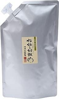 川津食品 川津家謹製 粒柚子胡椒 赤 1kg