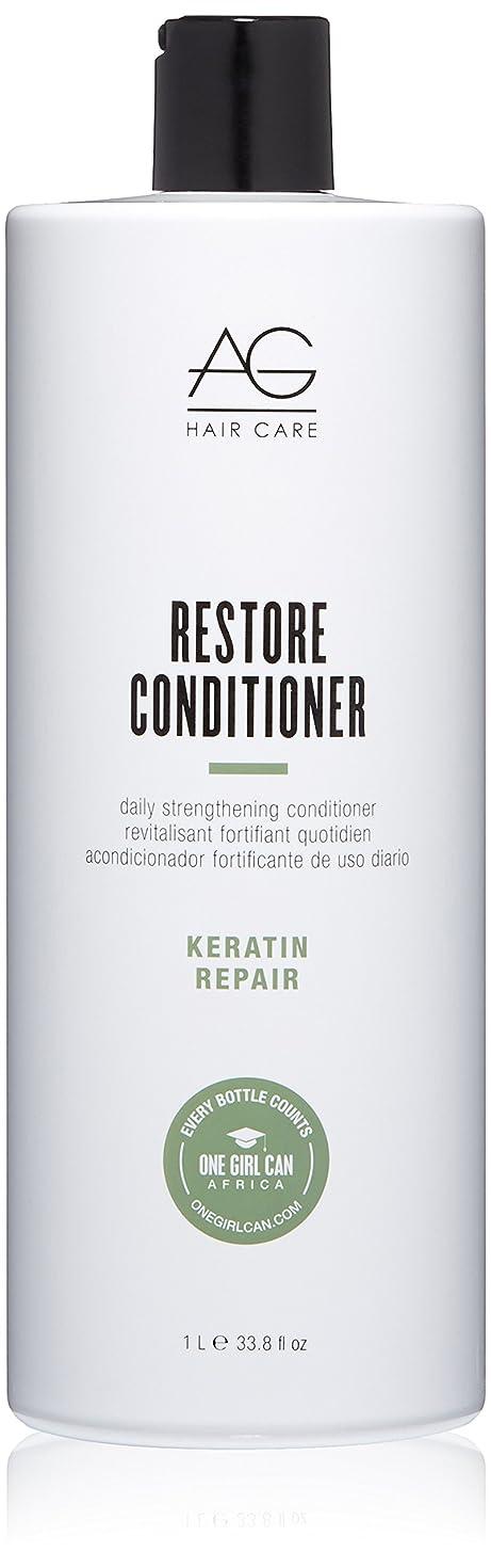 補償富熟したAG Hair ケラチン修理は毎日の強化コンディショナーを復元します。 33.8 fl。オンス